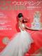 森星 『25ansウエディング』創刊30周年記念 「スペシャルドレスコレクション」